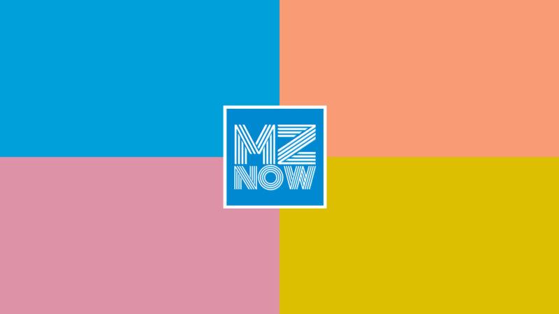 MZNOW 2020
